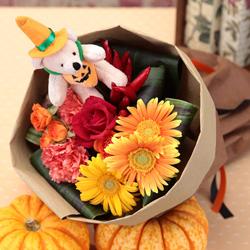ハロウィン花束「ベアブーケ」